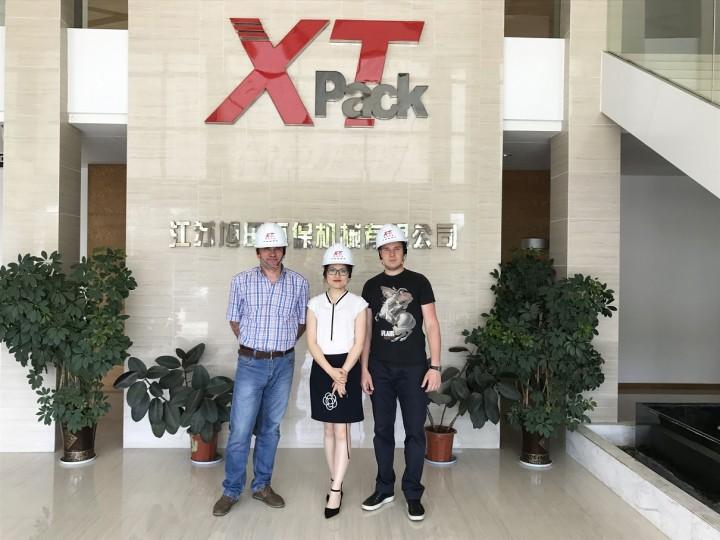 XT Pack - Головной Офис_4